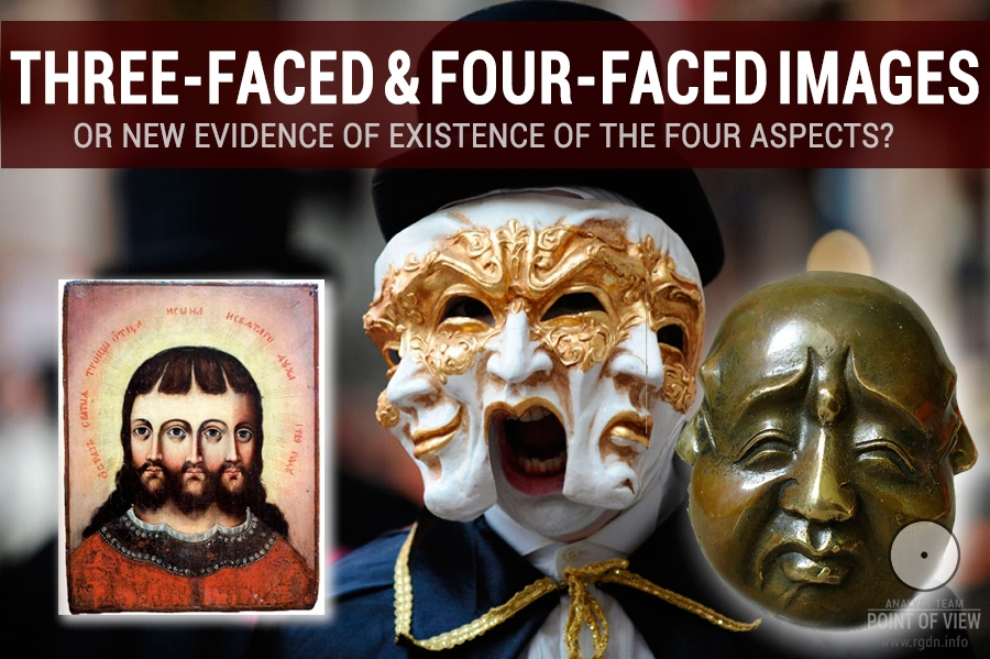 Three-faced and four-faced images... New evidence of existence of the four Aspects?