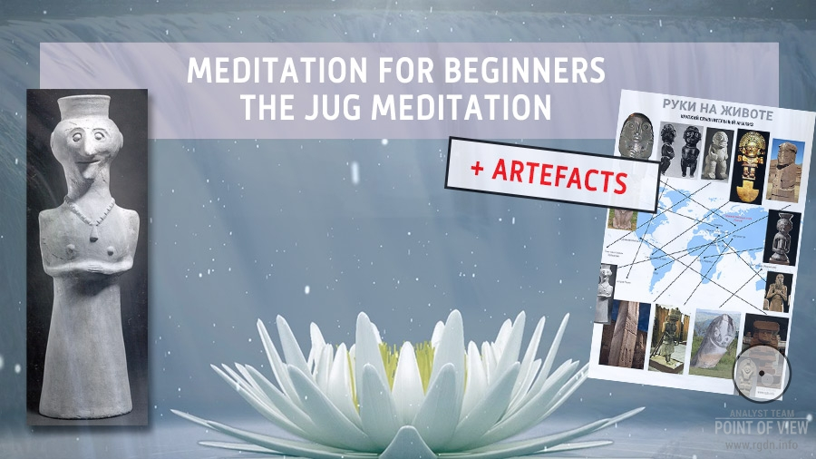 The Jug meditation, or How to learn to control one's thoughts