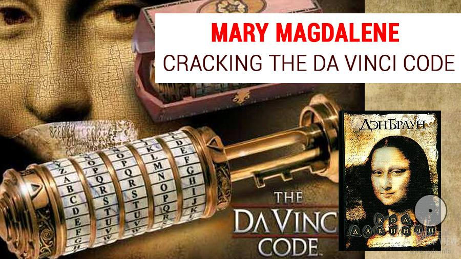Cracking the Da Vinci Code: The Unauthorized Guide to the Facts behind Dan Brown's Bestselling Novel (by Simon Cox)