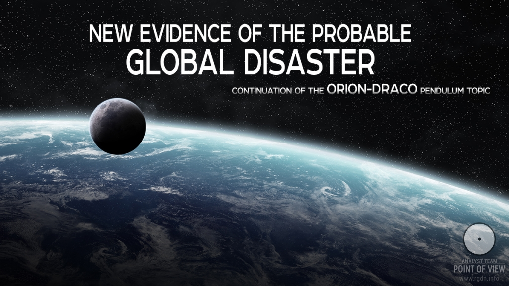 New evidence of the probable global disaster