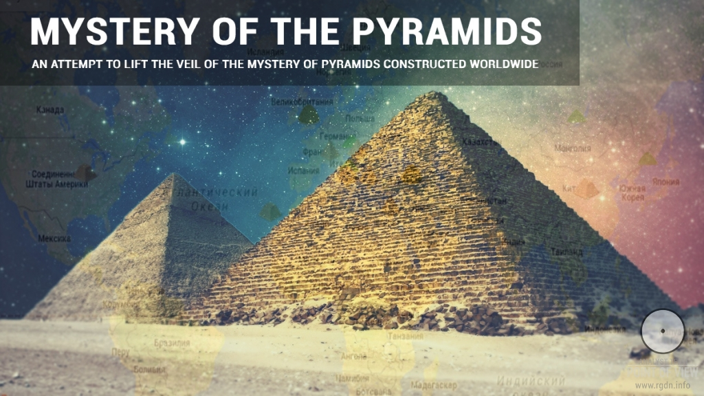 Pyramids: the mystery that may be finally unravelled!
