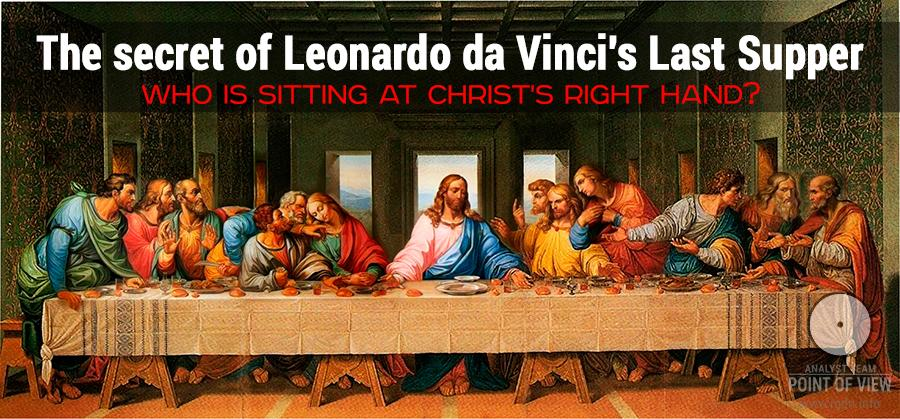 The Last Supper by Leonardo da Vinci. Mary Magdalene or Apostle John?