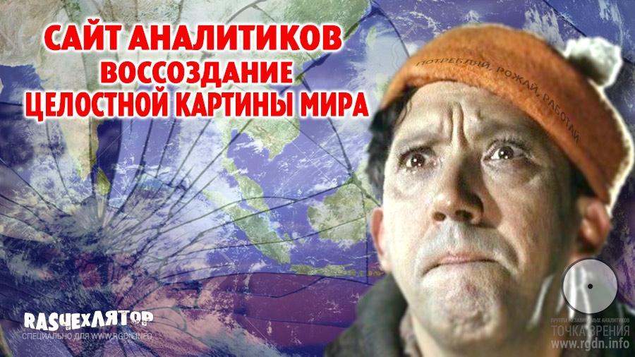 Автор - Алекс Ермак (Украина)