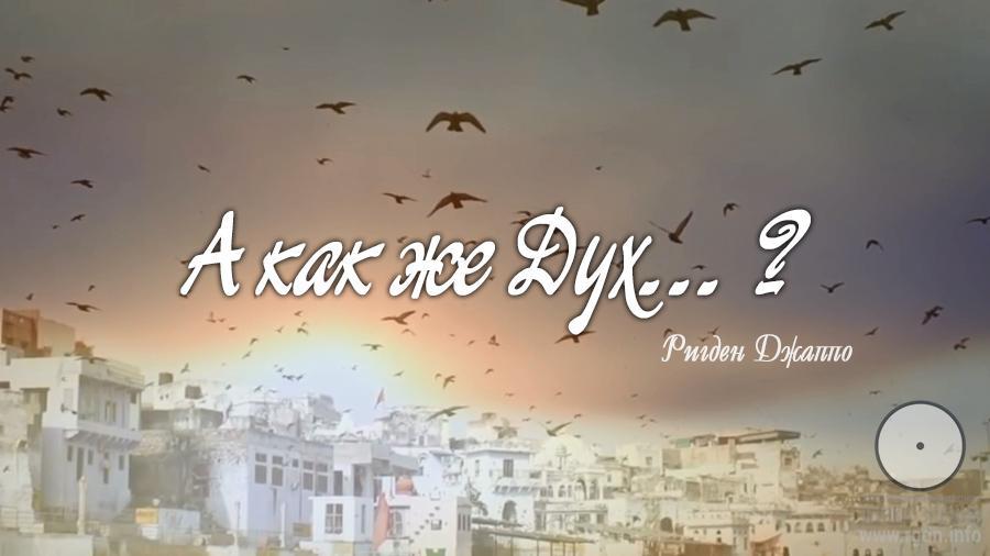 Автор - Ева Ким (Россия)