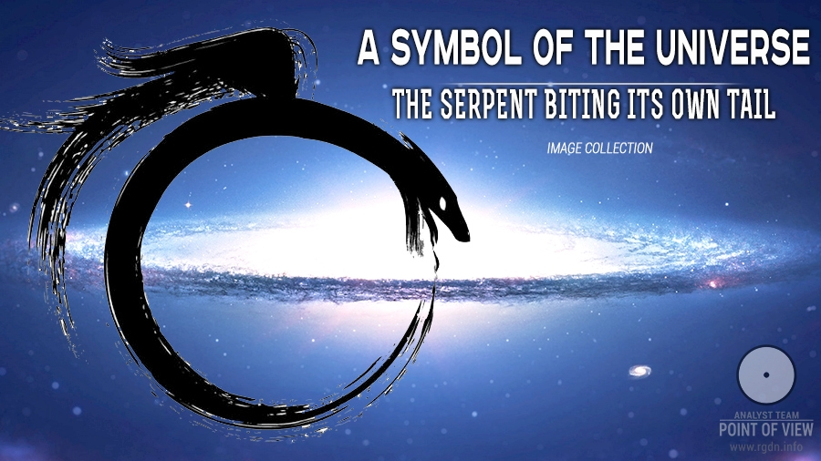 The serpent biting its own tail as a symbol of the Universe. An image collection