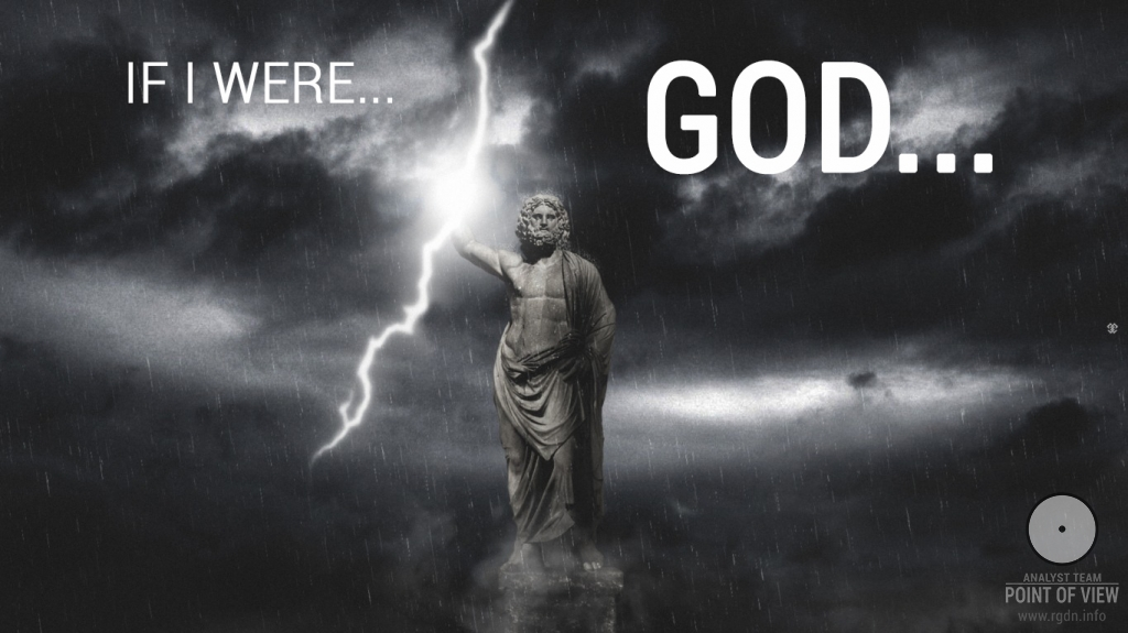 If I were God...