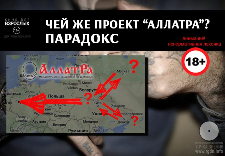 Автор - Семён (Крым)