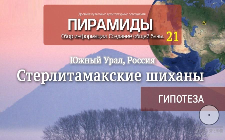 Автор - Дато Гомартели (Украина-Грузия)