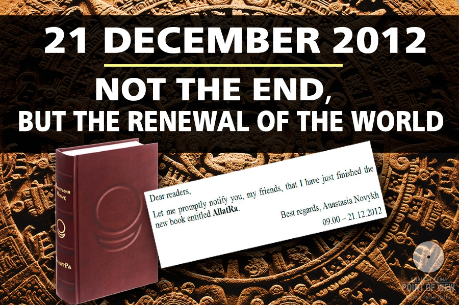 21 December 2012. Not the end, but the renewal of the world!