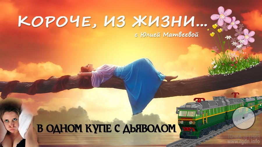 Автор - Юлия Матвеева (Россия)