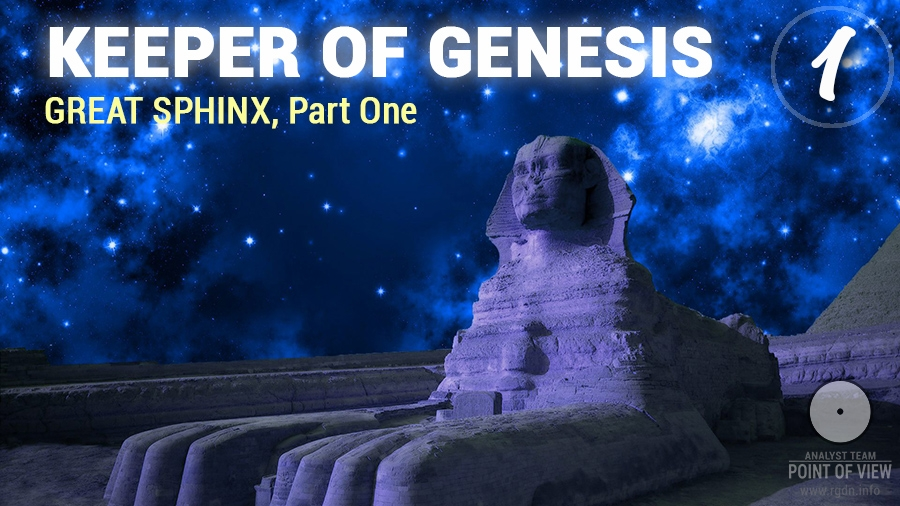 Keeper of Genesis. Part I