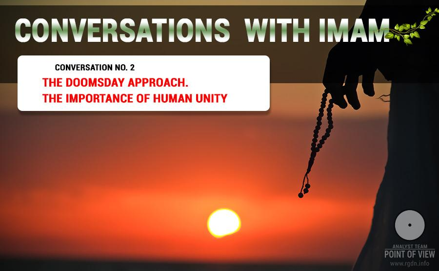 Conversations with Imam. Conversation No. 2: