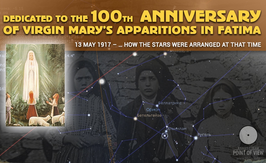 Dedicated to the 100th anniversary of Virgin Mary's apparitions in Fatima