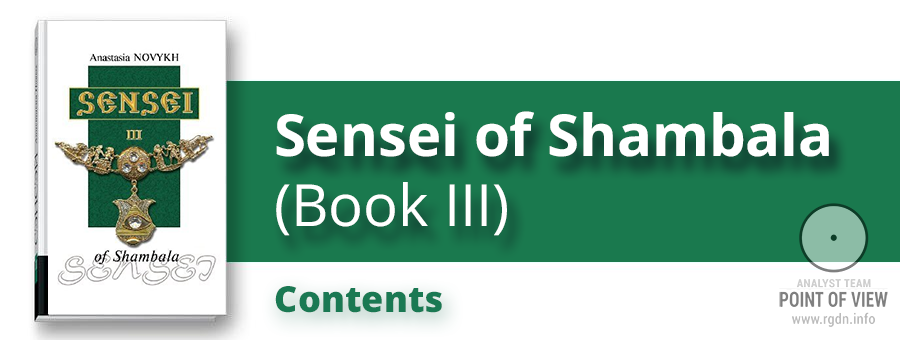 Sensei of Shambala (Book III). Contents.