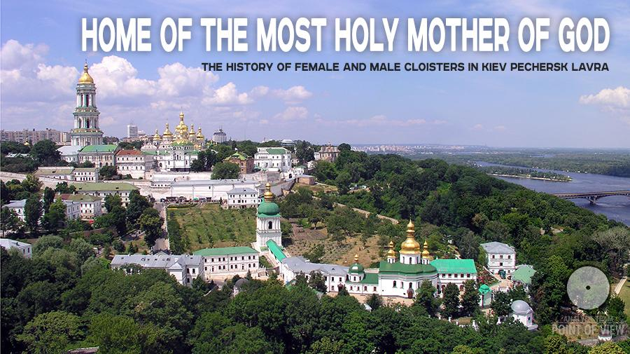 Home of the Most Holy Mother of God