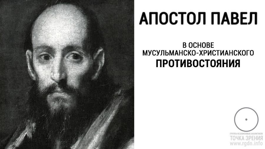Автор - Аслан Мелиев (Россия)