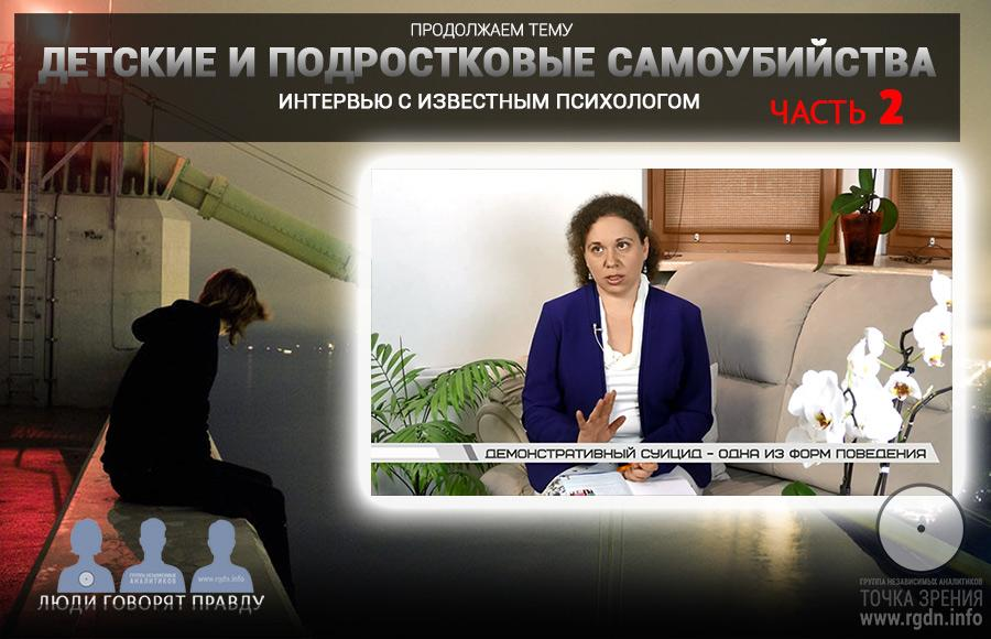 Автор - Марсель Ратибор