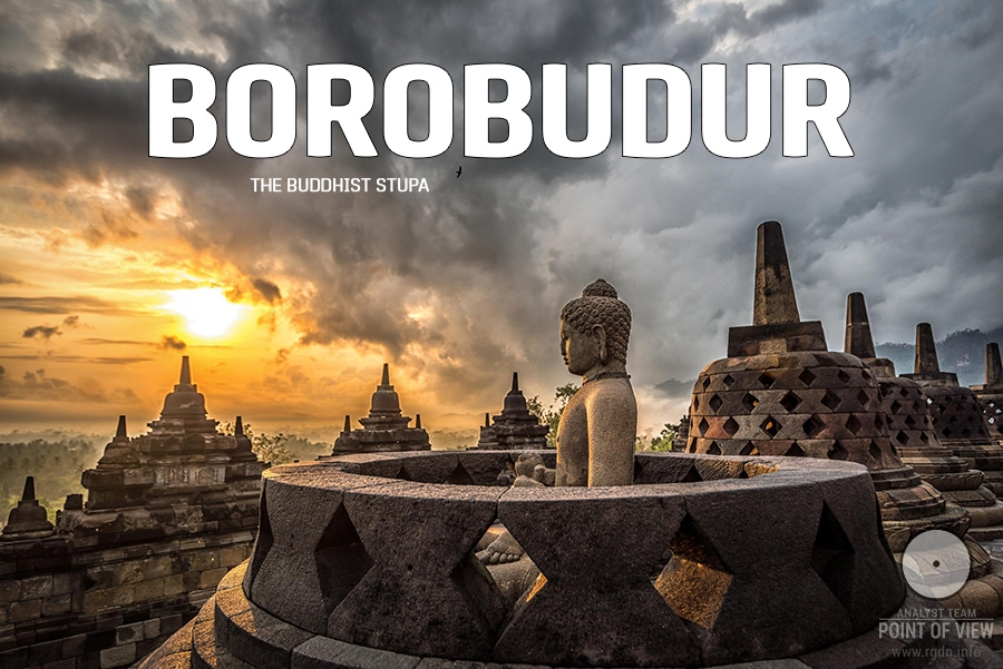 Borobudur. The Buddhist stupa
