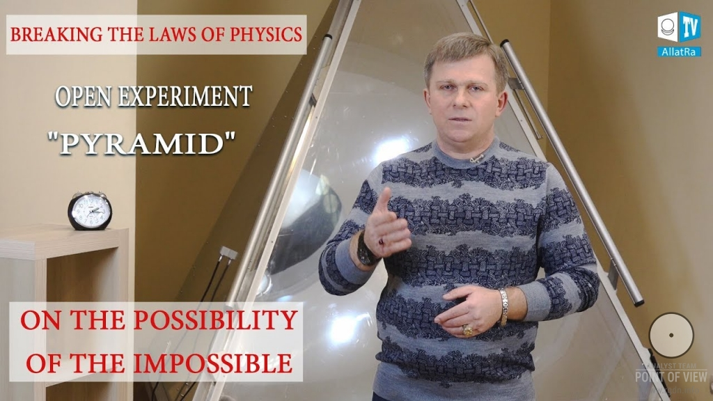 Breaking the laws of physics: the PYRAMID open experiment. The impossible is possible