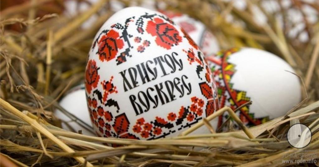 С праздником Пасхи, дорогие друзья!