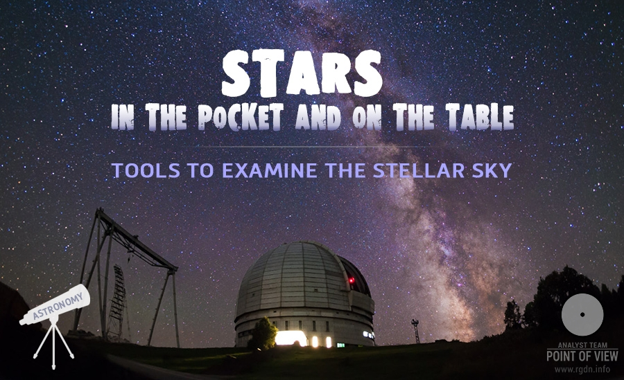 Stars in the pocket and on the table