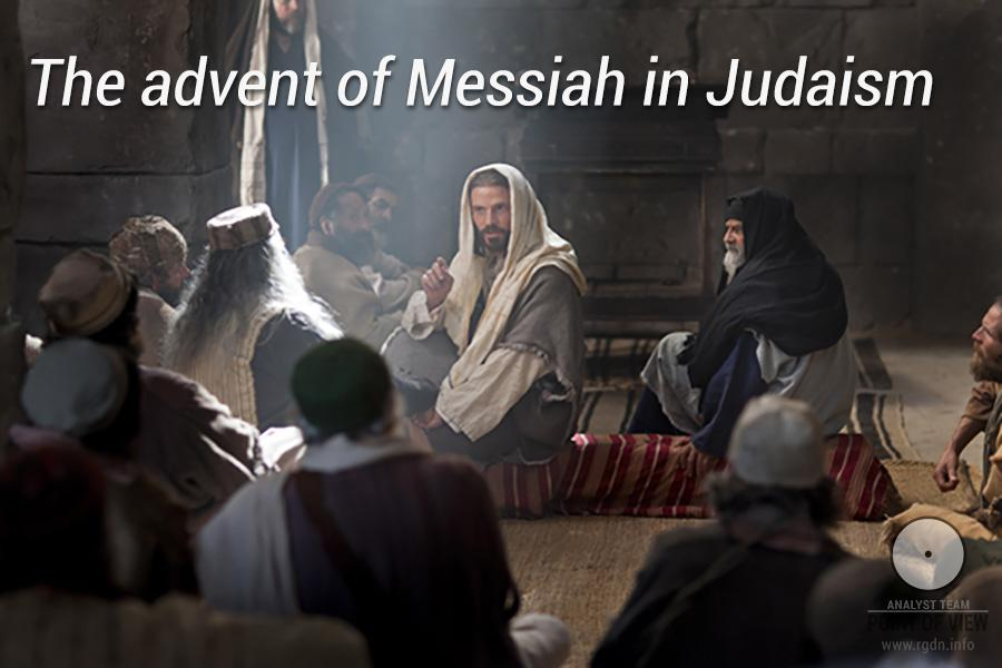 The advent of Messiah in Judaism