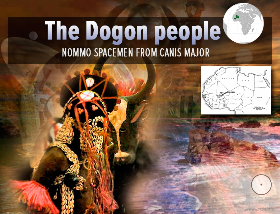 The Dogon people. Nommo spacemen from Canis Major