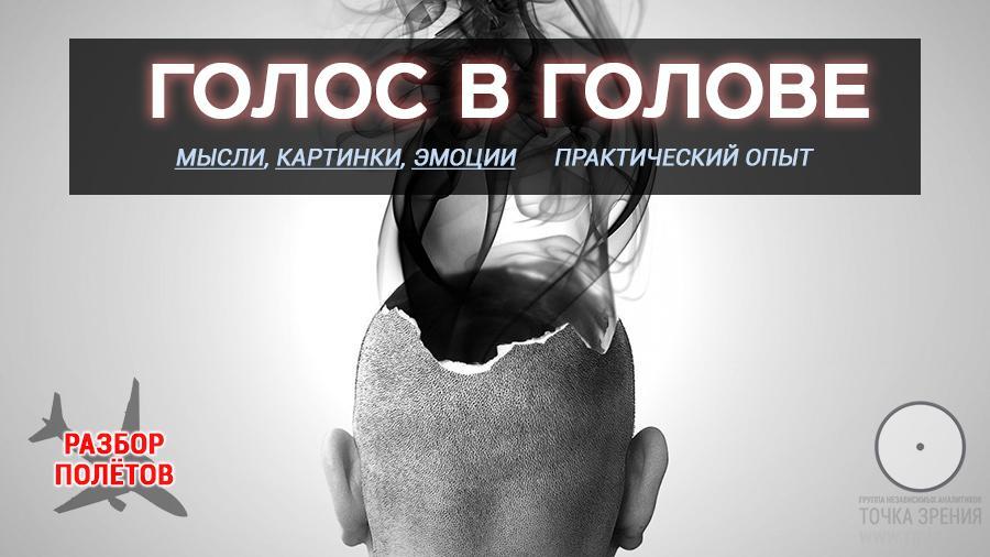 Автор - Андрей (Киев, Украина)