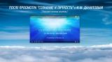 А как же Бог? Отношения с Богом. По мотивам Сознание и Личность с И.М. Даниловым.