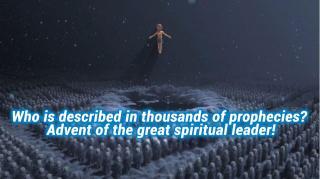 О Ком гласят тысячи пророчеств?