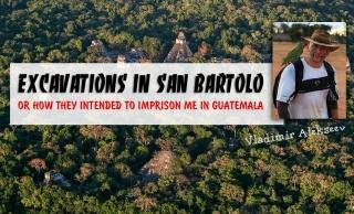 Реальная история о том, как подменяются найденные артефакты. Раскопки в Сан Бартоло, Мексика.