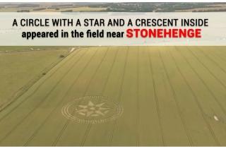 На поле рядом со Стоунхенджем появился круг со звездой и полумесяцем.