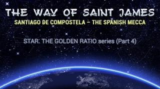 Путь Святого Иакова. Сантьяго-де-Компостела -