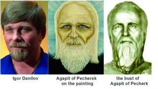 Габитоскопическое (портретное) исследование бюста Агапита Печерского и И.М.Данилова.