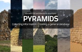 Пирамиды. Сбор информации. Создание общей базы.