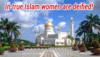 Женщина в Исламе