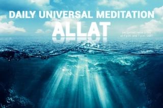 Ежедневная Всеобщая медитация Аллат.