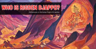 Упоминание о Ригдене Джаппо. Из трудов Н.К. Рериха