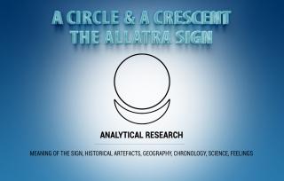 Знак АллатРа. Круг и полумесяц. Аналитическое исследование.