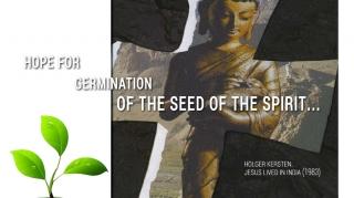 Надежда на благотворное прорастание семени Духа.