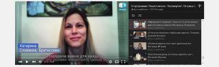 Положительные видео-отзывы. Часть 10