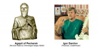 Поразительное сходство святого Агапита Печерского с внешностью И.М.Данилова!