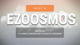 Что такое эзоосмос?