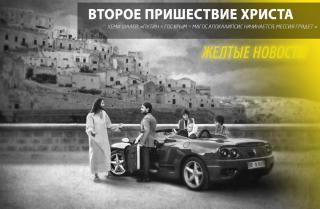 Хеми Шалев: