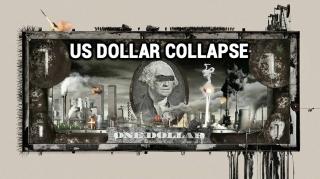 Падение американского доллара, предсказание на ближайшее будущее.
