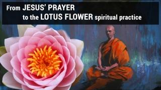От Иисусовой молитвы до духовной практики