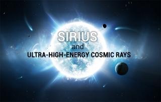 Сириус и космические лучи ультравысоких энергий.
