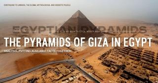 Египетские пирамиды Гизы. Ростау. Аналитика.