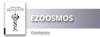 Эзоосмос