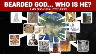 Бородатый Бог. Кто он? Новая гипотеза.